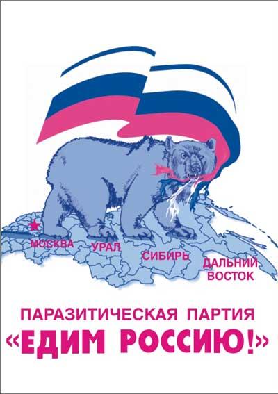 оборудования для я хочу в единую россию трактовке Авестийской
