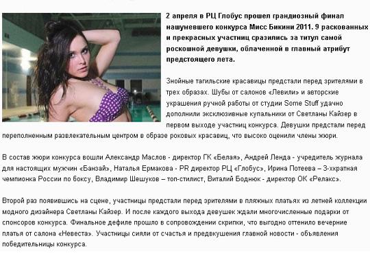 Фрагмент скриншота сайта  www.tagilcity.ru