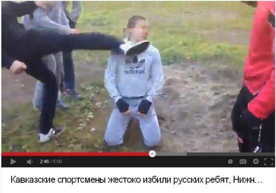 видео шлюх с кавказцами