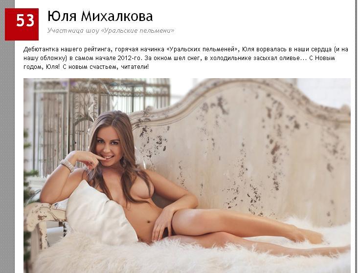 проститутки города бобруйск