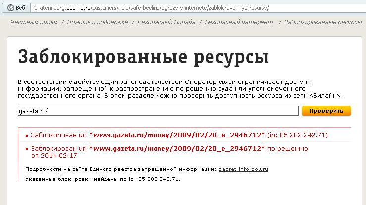 эрекция встречается что значит интернет ресурс заблокирован боли при