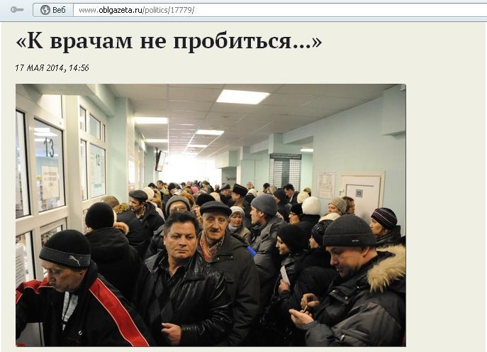 Сайт 6 психиатрической больницы в москве