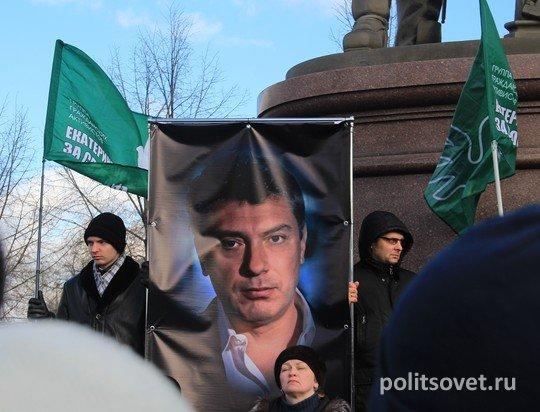 Екатеринбургские общественники готовят митинги памяти Бориса Немцова