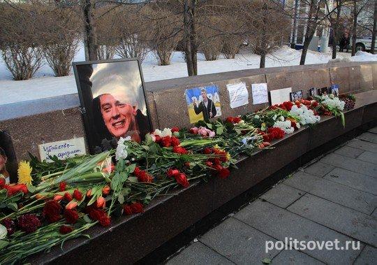 Екатеринбургские активисты готовят митинг памяти Немцова