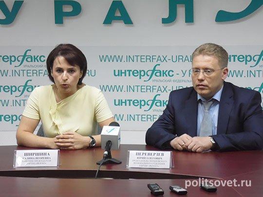 «Яблоко» пожаловалось на нехватку кандидатов, денег и избирателей