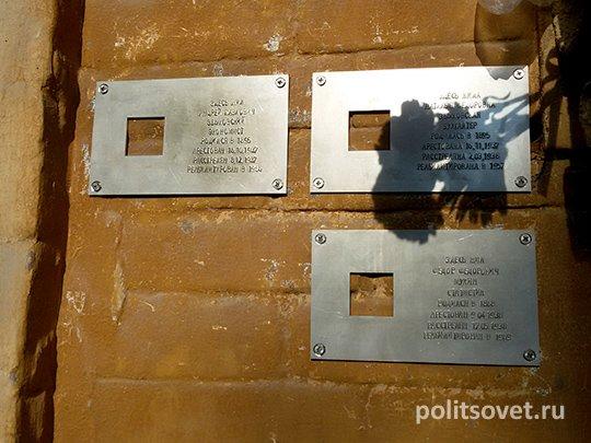 В Екатеринбурге появятся новые таблички «Последнего адреса»