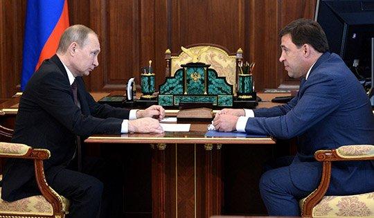 Губернатор Свердловской области пообещал Путину отремонтировать дорогу вСеребрянку