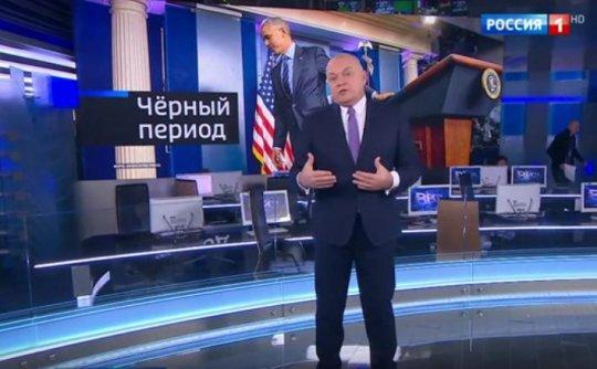 Медведев включил Дмитрия Киселева в совет по русскому языку