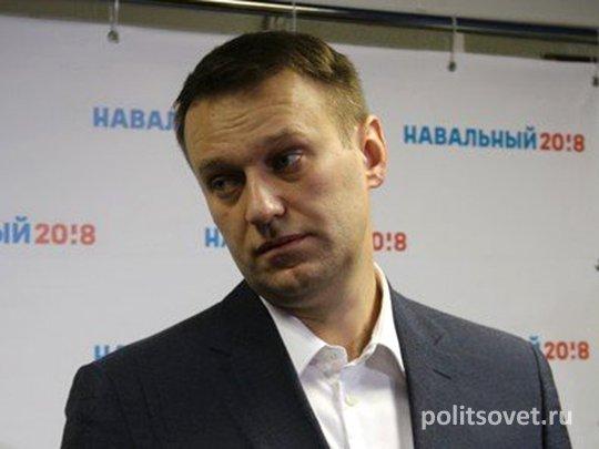 Как Навальный уничтожает интригу президентских выборов-2018