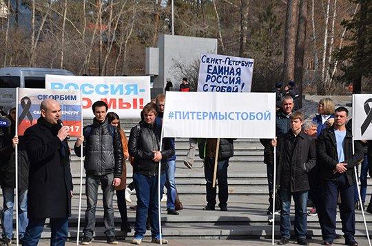 «Единая Россия» поделила трибуну с НОДом