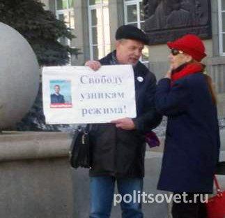 Возле мэрии Екатеринбурга прошел пикет в поддержку Навального