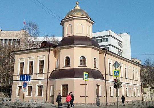 Сооружение Института философии иправа УрО РАН вЕкатеринбурге досталось РПЦ