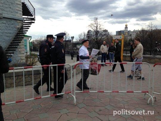 В Екатеринбурге на акции «Открытой России» задержали сторонника Путина