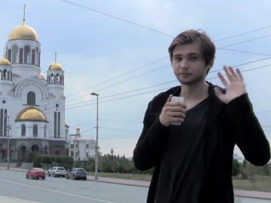 Верующие против «ловца покемонов»: дело Соколовского подошло к финалу