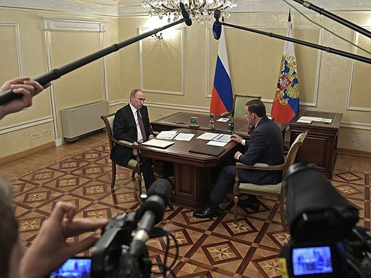 Путин в Екатеринбурге: О чем не знает президент России