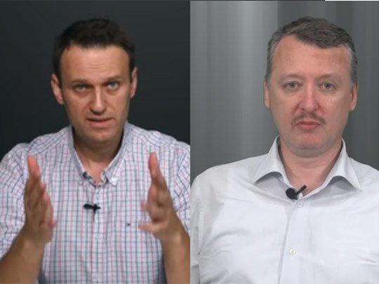 Навальный vs Стрелков: путь к альтернативной повестке