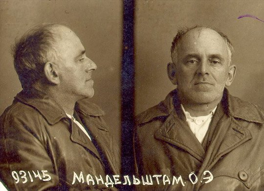 В Екатеринбурге собирают деньги на мемориальную доску Мандельштаму