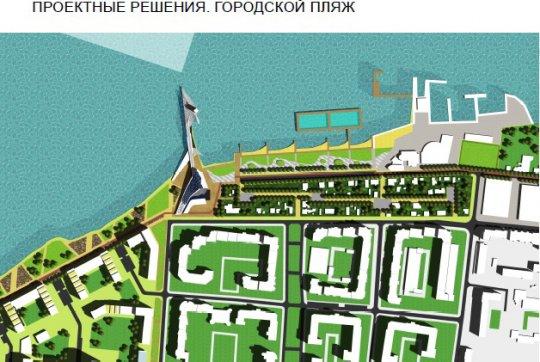 На берегу Верх-Исетского пруда хотят организовать пляж и «креативный кластер»