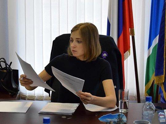 Поклонская стала единственным депутатом-единороссом, проголосовавшим против поднятия пенсионного возраста