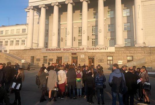 Главный корпус УрФУ наМира идва общежития эвакуировали