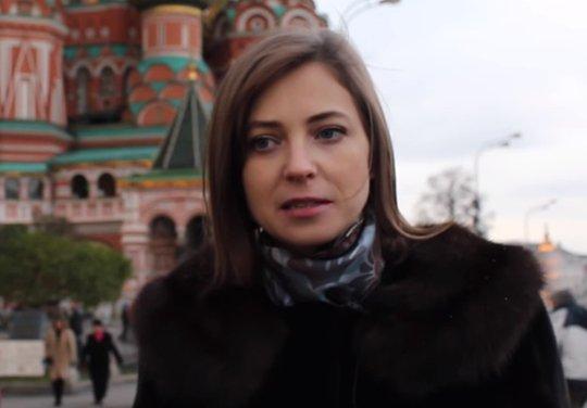 Поклонская обвинила силовиков в защите интересов своих семей