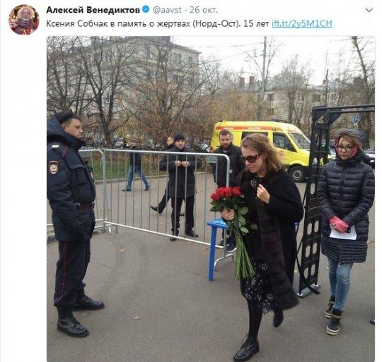 «Она проспала»: политтехнолог рассказал о конфликте в штабе Собчак
