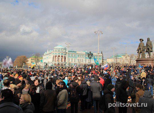 Сохранить выборы: что нужно для успеха митинга в Екатеринбурге