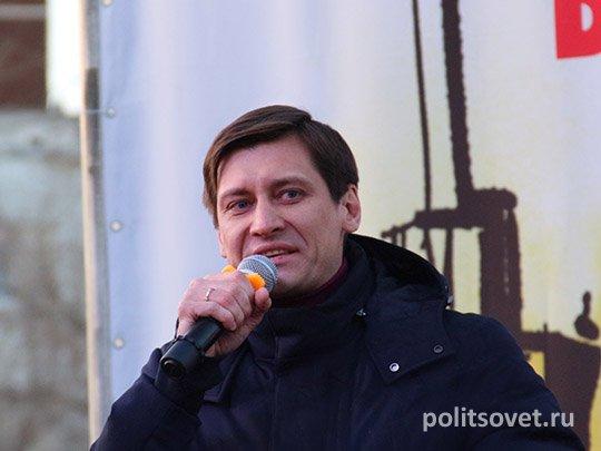 Минюст не разрешил Дмитрию Гудкову возглавить «партию Собчак»
