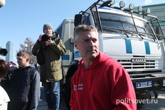 Сторонники Навального устроили шествие по Екатеринбургу