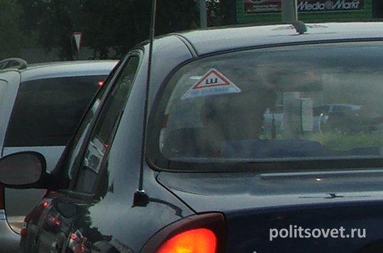 МВД решило отменить знак «Шипы»