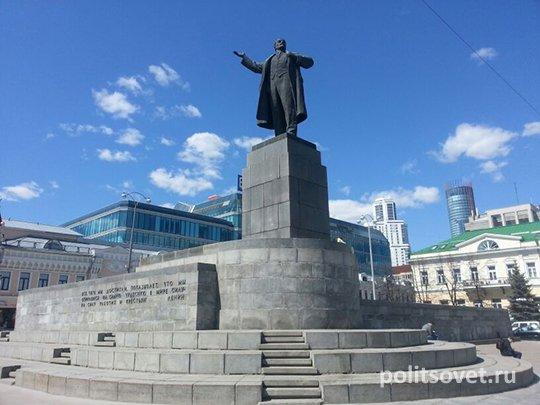 С площади 1905 года уберут памятник Ленину
