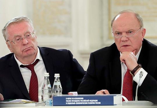 Финансирование ЛДПР и КПРФ из бюджета увеличат в 7,5 раз