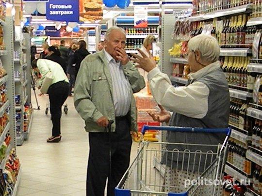 Повышение пенсионного возраста как спецоперация