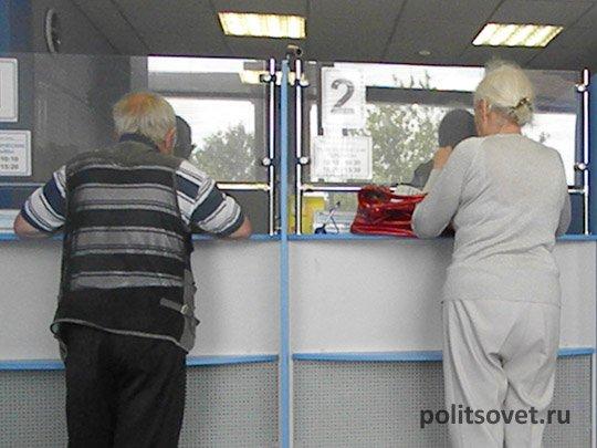 Как пенсионная реформа вывела власть из зоны комфорта