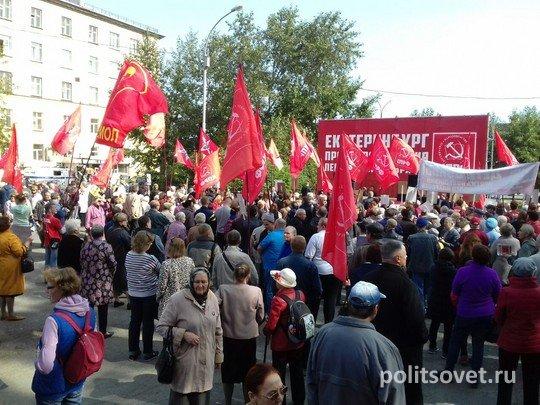 Коммунисты провели митинг с портретами единороссов