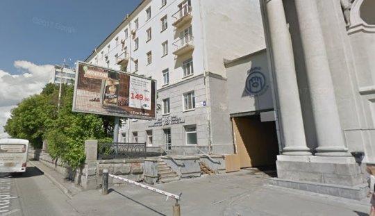 Ради нового здания филармонии в Екатеринбурге снесут жилой дом