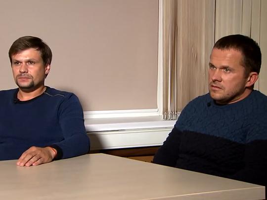 Петров и Боширов как моральная проблема
