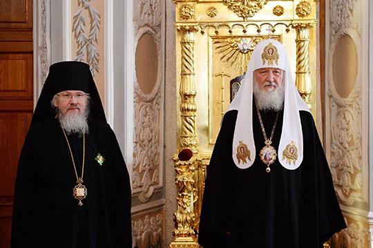 Бывший Екатеринбургский епископ, уволенный со скандалом, получил награду от патриарха