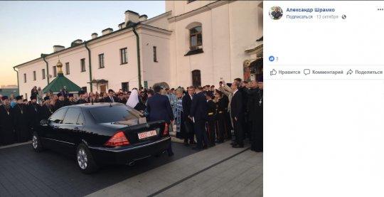 Священника, опубликовавшего фото охраны и кортежа патриарха Кирилла, запретили в служении