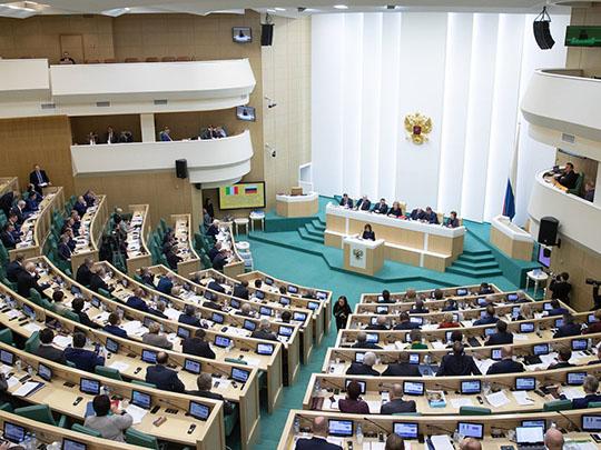 Совет Федерации и дефект Конституции
