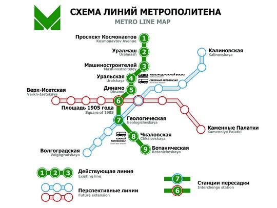 Изображение с сайта Екатеринбургского метрополитена