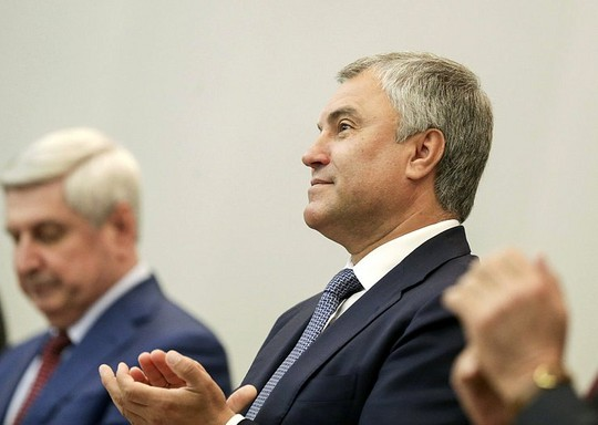 Володин предложил две поправки к Конституции РФ