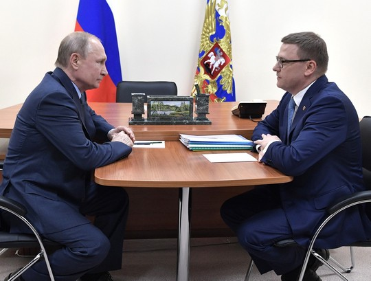 Текслер не смог: Челябинск остался без саммитов ШОС и БРИКС