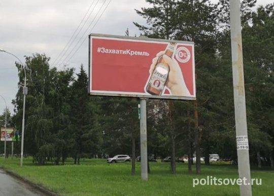 Екатеринбуржцам предлагают «захватить Кремль»