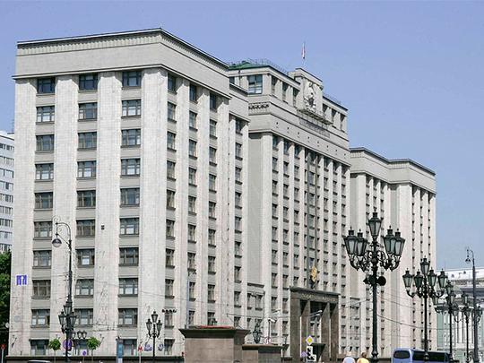 Фото с официального сайта Государственной думы
