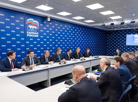 Фото с официального сайта партии «Единая Россия»