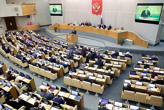 Фото с официального сайта Государственной думы ФС РФ