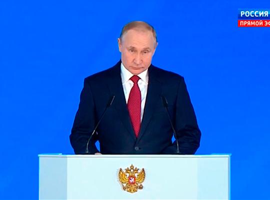 Кадр трансляции телеканала Россия-1