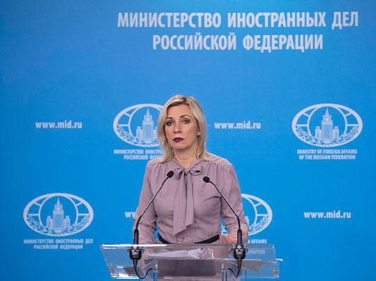 Фото с сайта МИД России