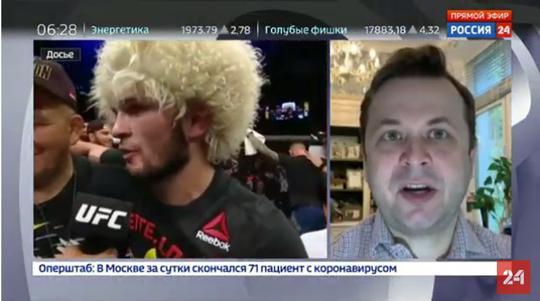 Эфир телеканала «Россия 24» из дома
